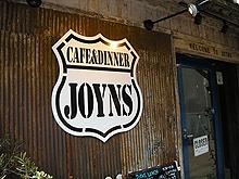 JOYNS1.jpg