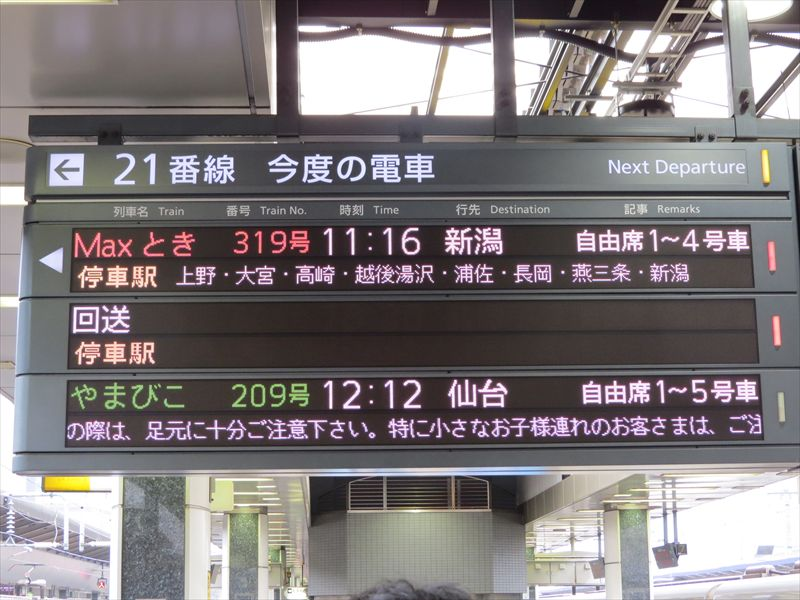 201140525004_R.jpg