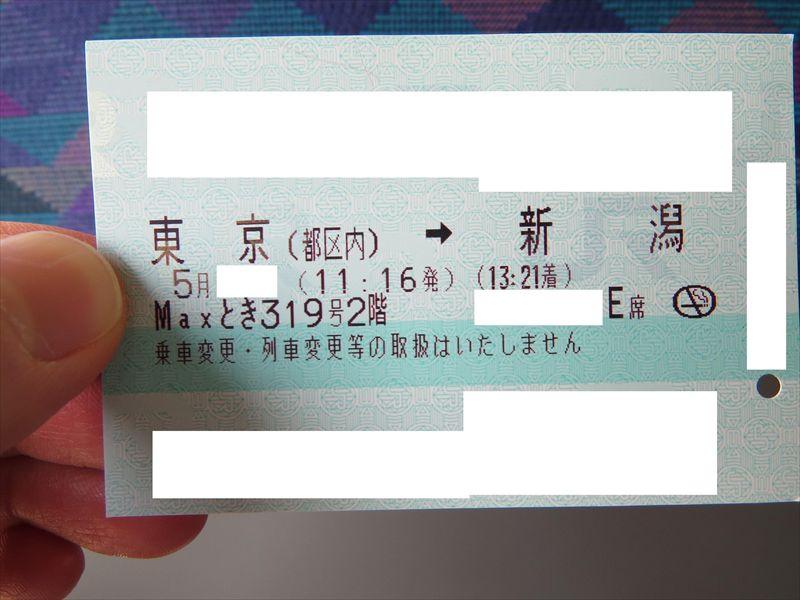 201140525010_R.jpg