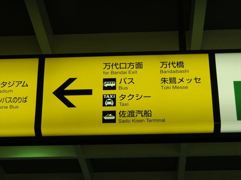 201140525014_R.jpg