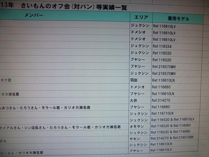 20140213002_R.jpg