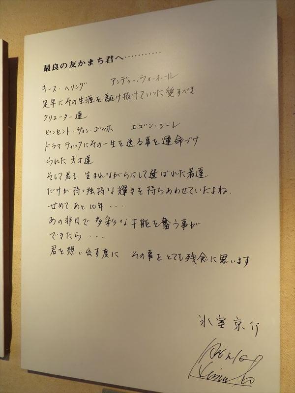 20140320004t_R.jpg