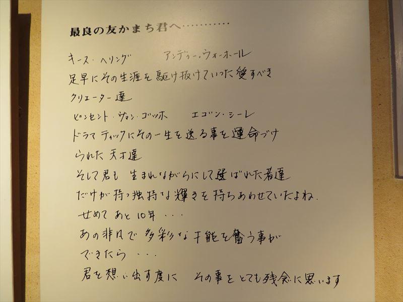 20140320005_R.jpg