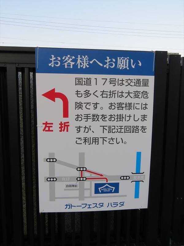 20140321005t_R.jpg