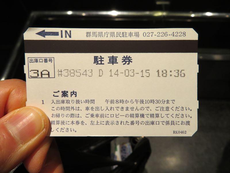 20140321011_R.jpg