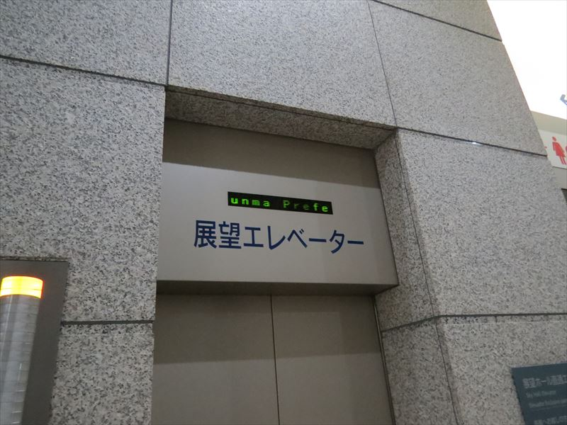 20140321013_R.jpg