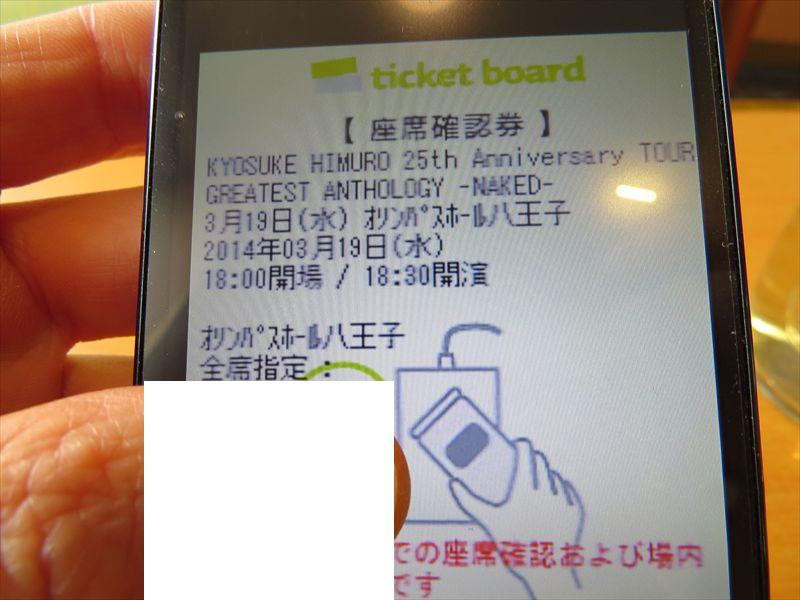 20140323005_R.jpg