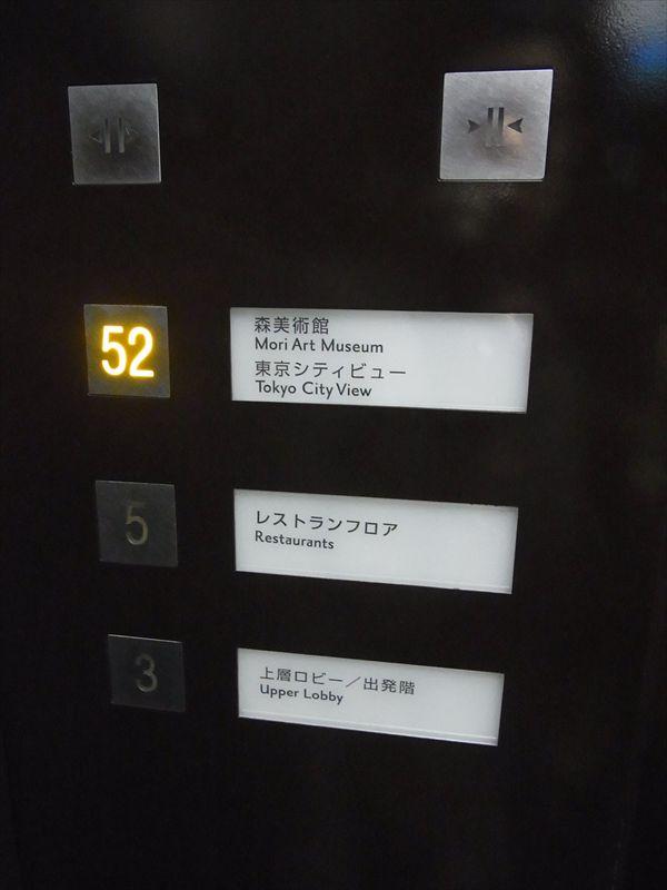 20140426009t_R