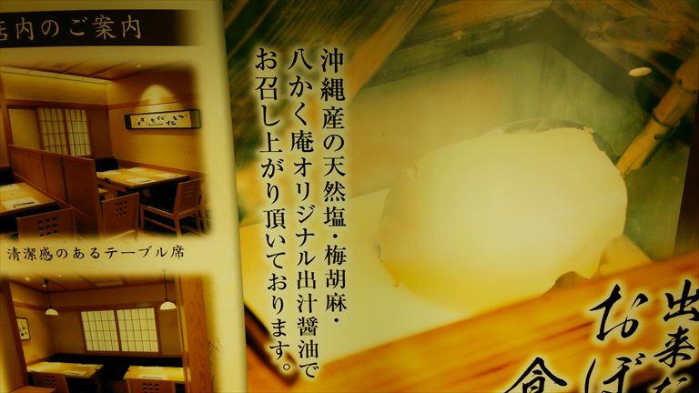 20140507005_R.jpg