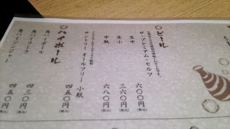 20140507015_R.jpg