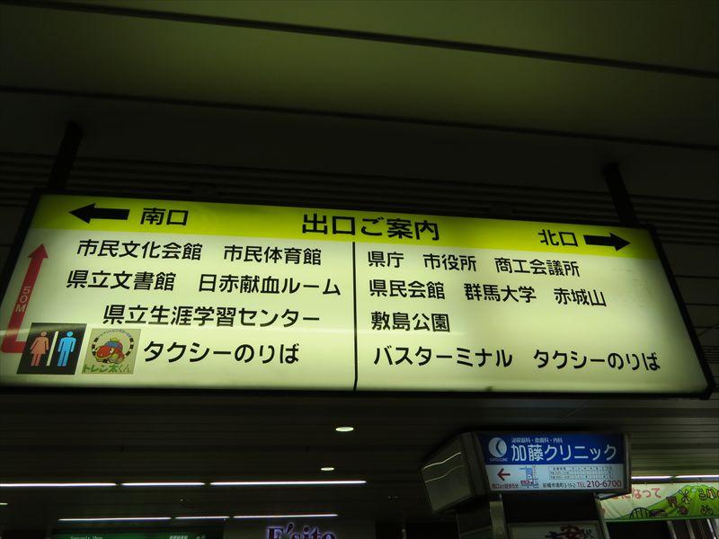20140510030_R.jpg
