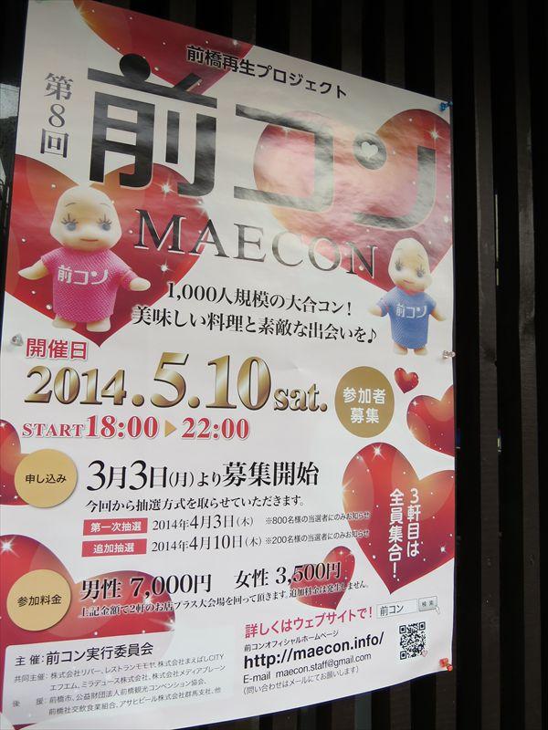 20140510038t_R.jpg