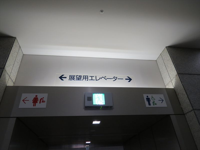 20140511009_R.jpg