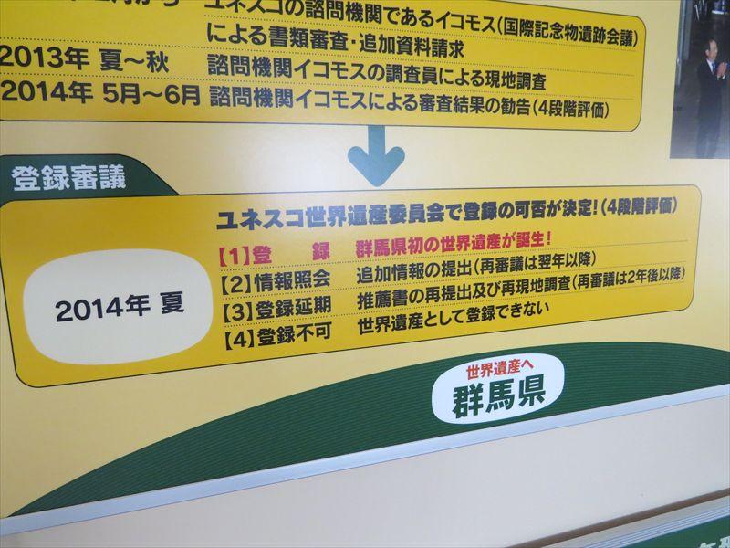 20140511024_R.jpg