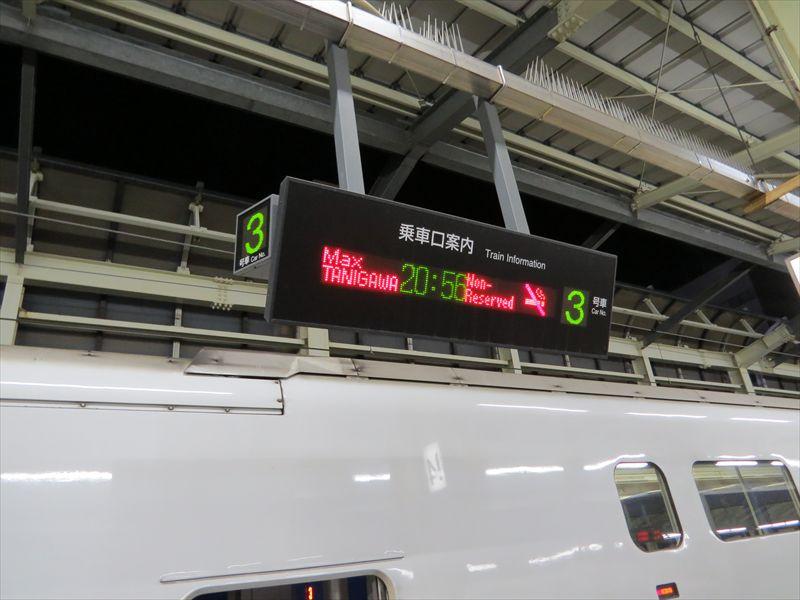 20140513026_R.jpg