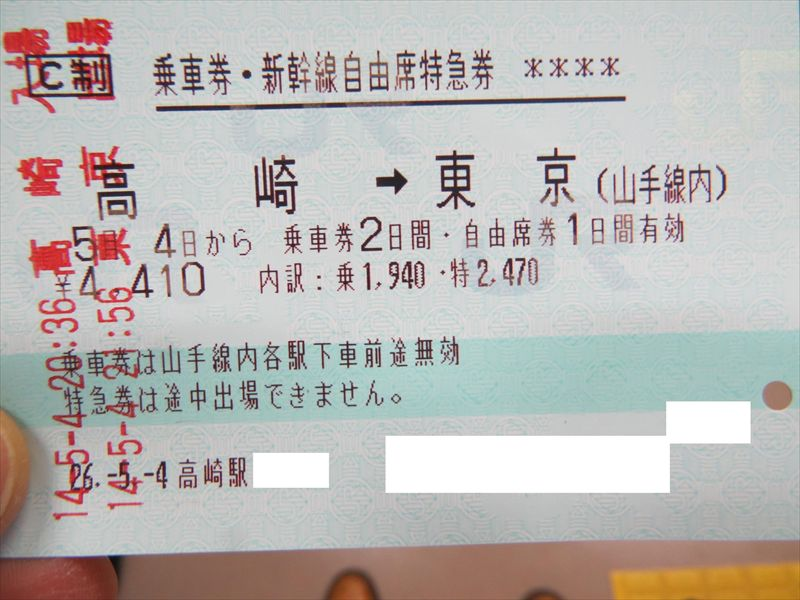 20140513037_R.jpg