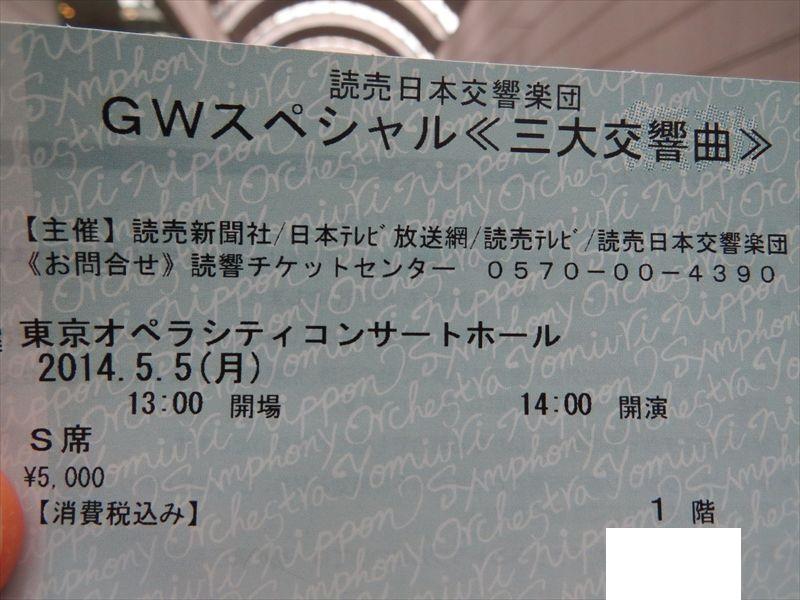 20140514010_R.jpg