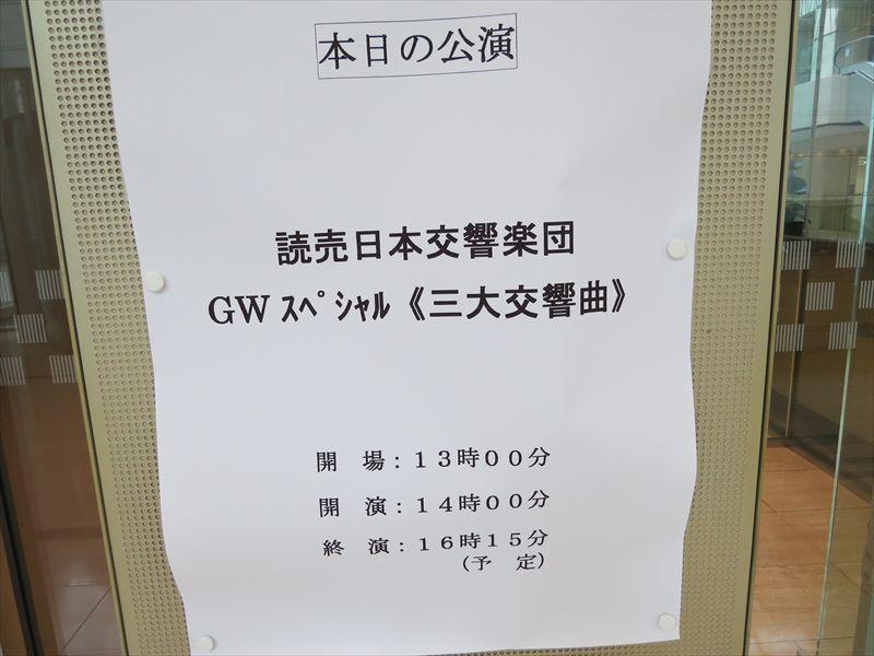 20140514040_R.jpg