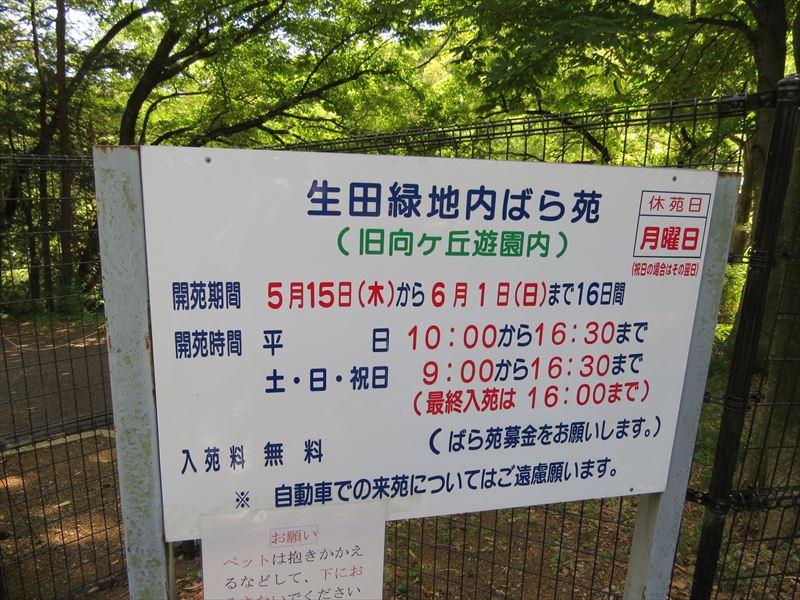 20140522040_R.jpg