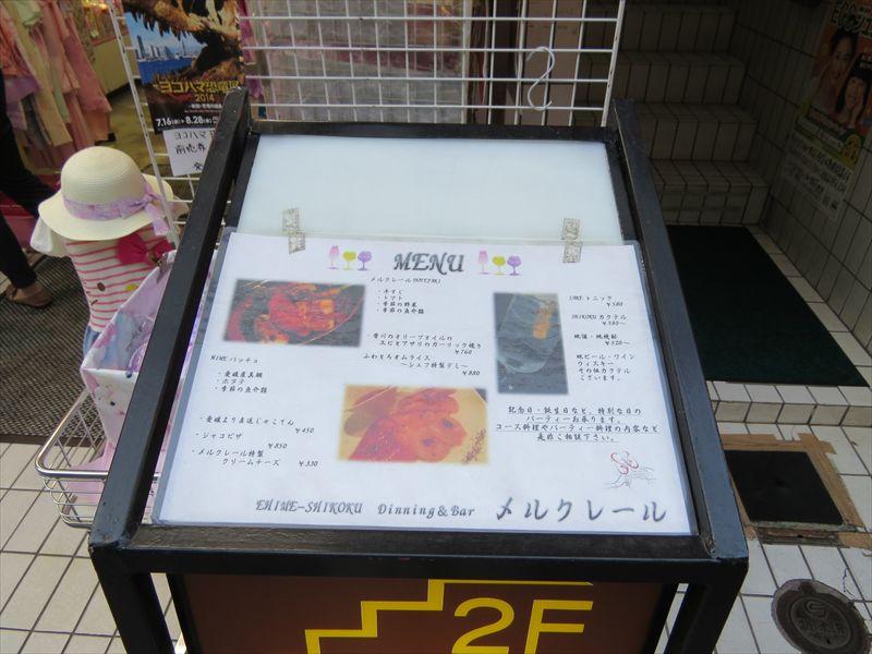 20140524002_R.jpg