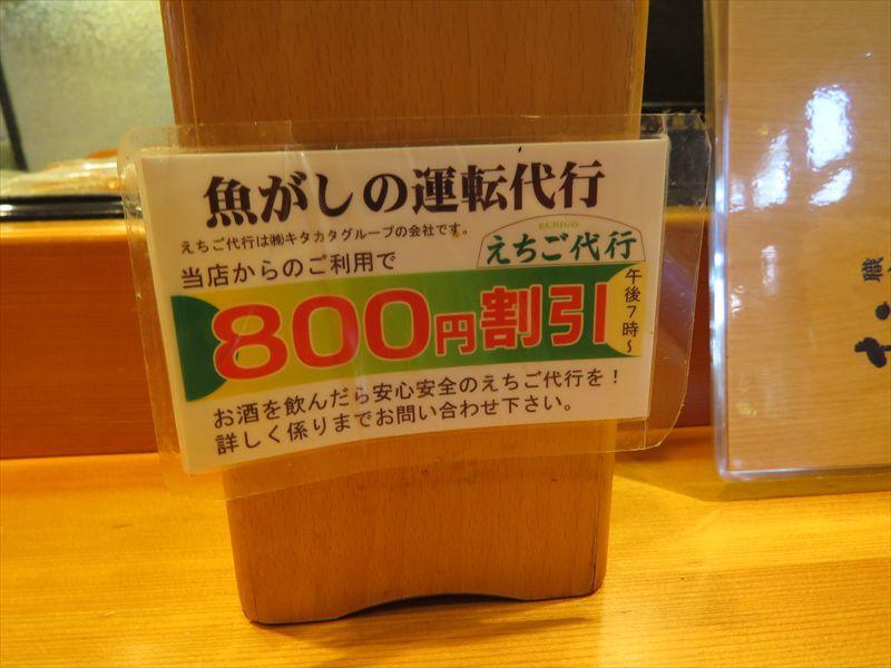 20140526007_R.jpg