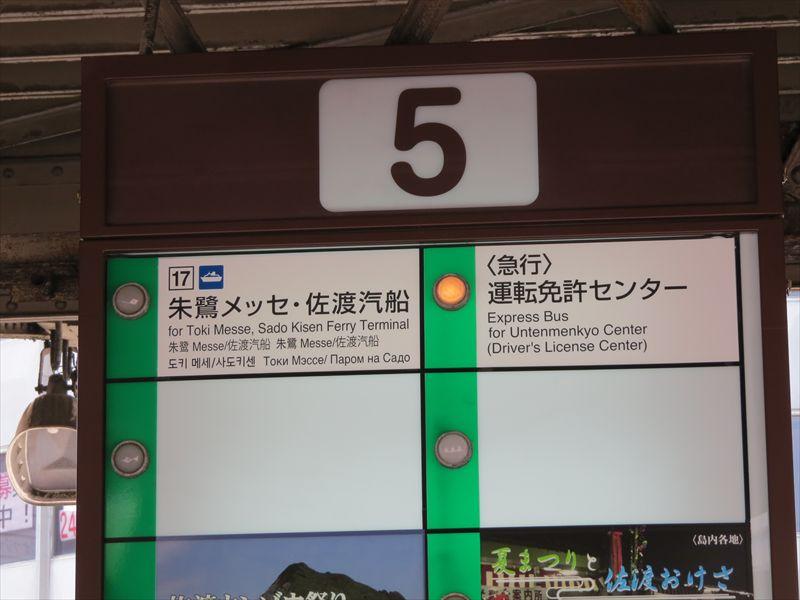 20140527002_R.jpg