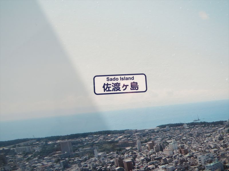 20140527012_R.jpg