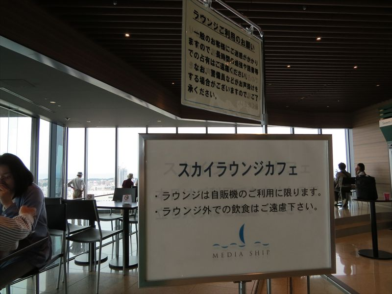 20140529039_R.jpg