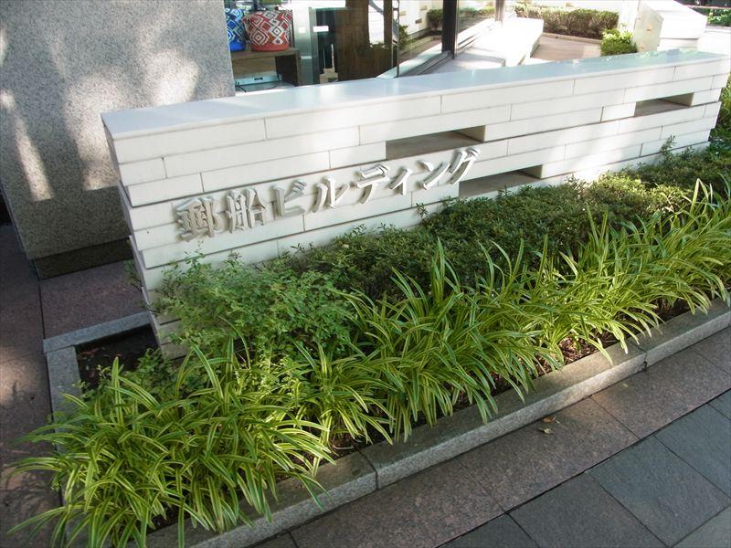 20140617024_R.jpg