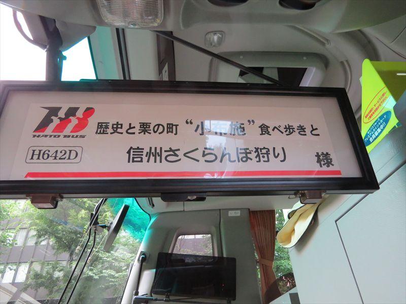 20140701003_R.jpg