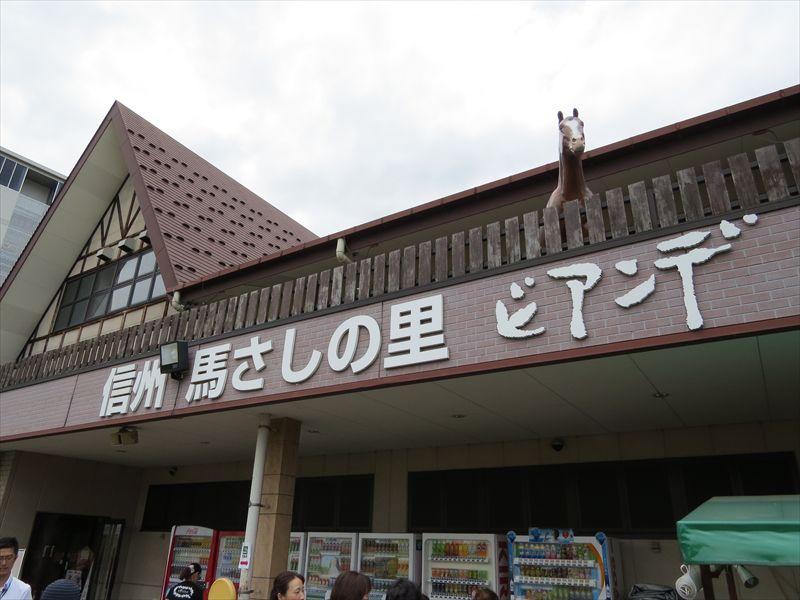 20140702001_R.jpg