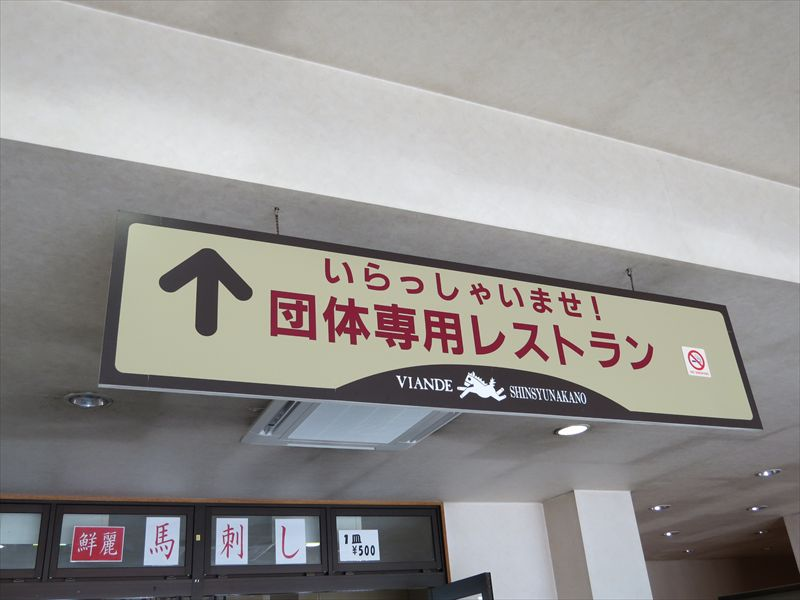 20140702004_R.jpg