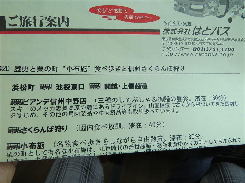 20140702079_R.jpg