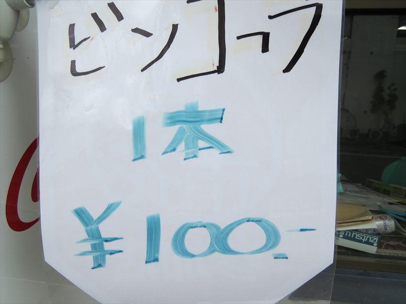 20140705027_R.jpg