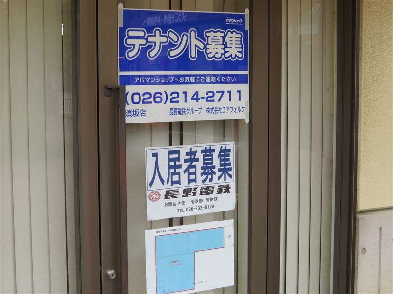 20140705040_R.jpg