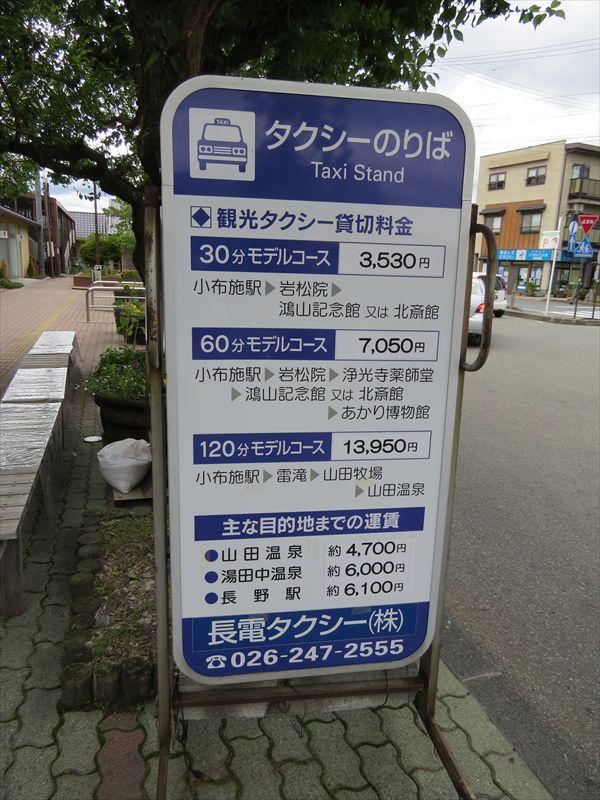 20140705042t_R.jpg