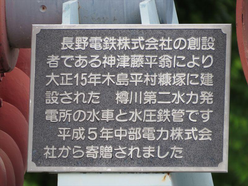 20140705056_R.jpg
