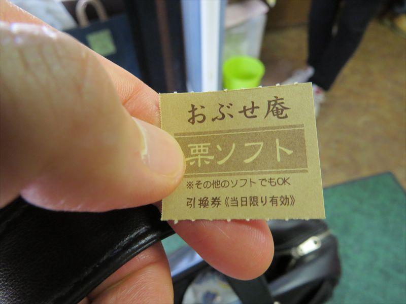 20140705074_R.jpg