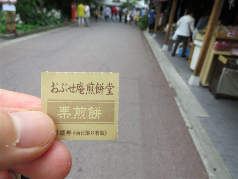 20140705079_R.jpg