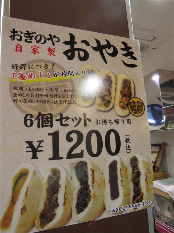 20140708019t_R.jpg