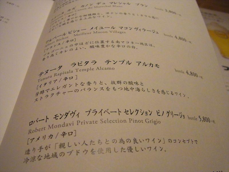 20140717008_R.jpg