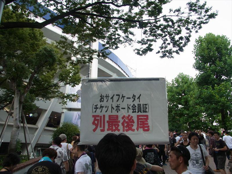 20140721005_R.jpg