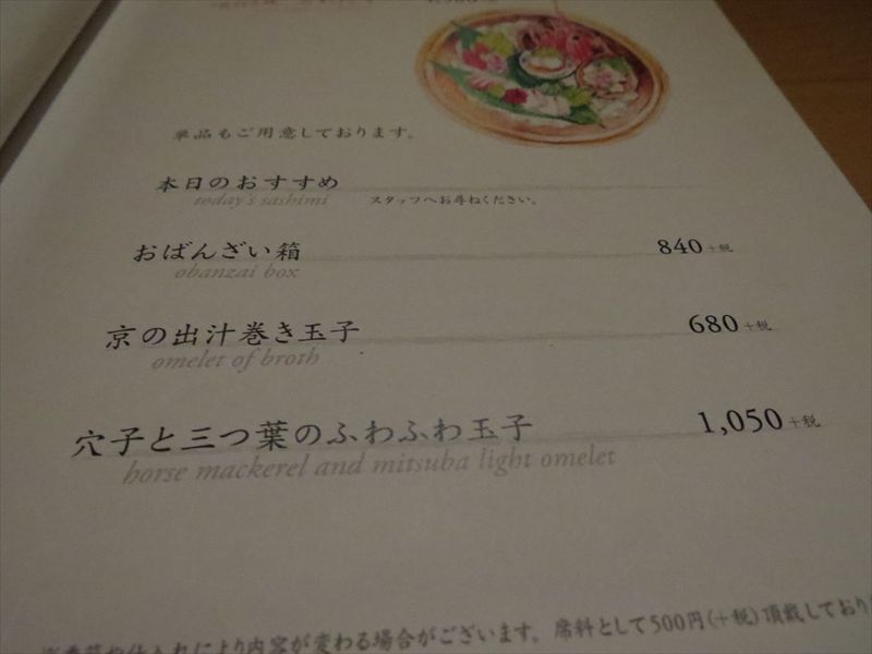20140816018_R.jpg