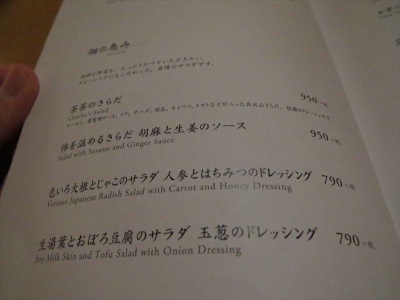 20140816020_R.jpg