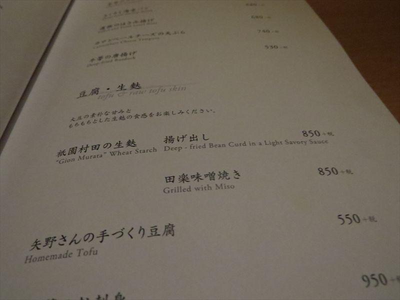 20140816021_R.jpg