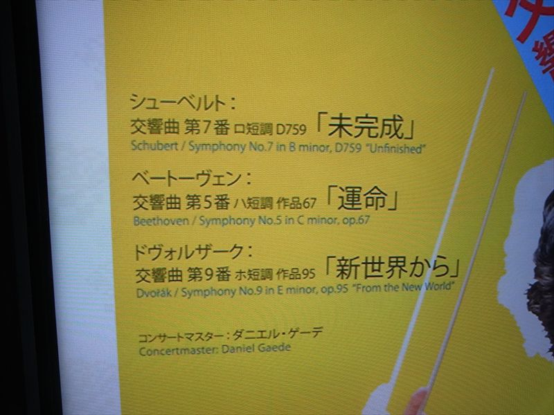 20140823029_R.jpg