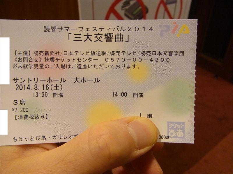 20140823032_R.jpg
