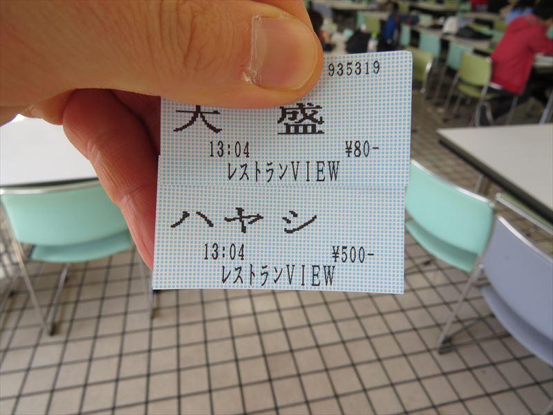 IMG_0319_R.jpg