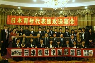2013China1.jpg