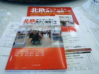 20140309c.jpg
